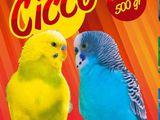 Продаю корм для попугаев, хомяков, морских свинок, кроликов и шиншилл