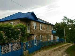 Породам двухэтажный дом, г.Отачь, 10 комнат