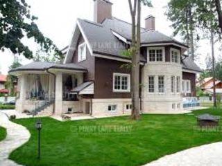 Купим дом , Cumparam casa in Chisinau  si suburbie