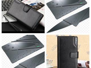 Стильный портмоне клатч нож кредитка в подарок