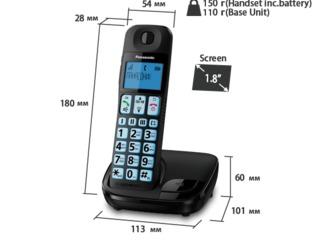 Радиотелефон для пожилых людей Panasonic KX-TGE110RU