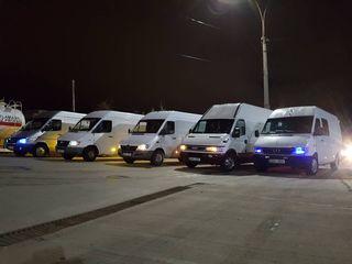 Грузоперевозки и грузчики по Кишиневу и молдове/ transport de marfuri/ hamali operativi