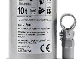 Подъемный гидравлический домкрат на 10Т