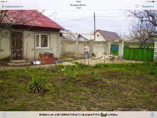 Se vinde casa in Cricova ,pe 4 sote de pamint .