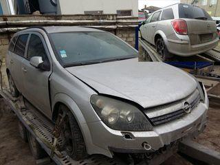 Opel Astra h 1.3 diesel (piese)