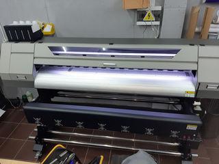 Широкоформатный эко-сольвентный принтер STJET 1701