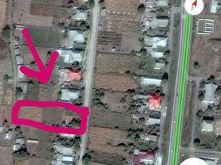Urgent se vinde teren pentru construcții.