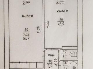 Продам 2-х комнатную квартиру(блок) в Тирасполе или обменяю на жилой фонд в Кишиневе