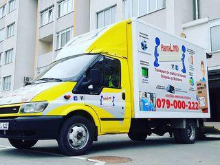 Грузоперевозки и грузчики ( Кишинев - Молдова ) Офисный и квартирный переезд. HamaL.MD