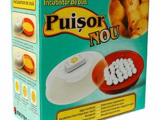 Incubator Puisor New 51/70 oua la super preţ cu garantie 1 an si cu livrare gratuita