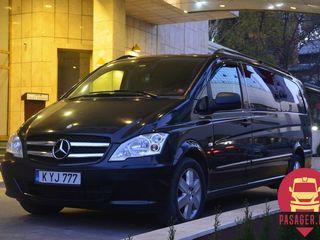 Super Vip Lux Mercedes Viano - calatoriti cu super comfort ! 6 locuri Vip !
