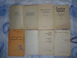 Учебники и книги на английском и немецком языках.