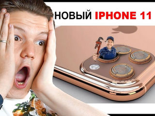 Треснуто стекла на iPhone.Срочная замена стекла на Iphone c гарантией 365дней