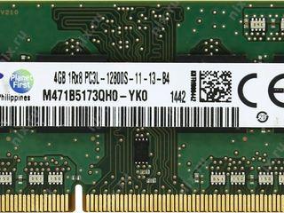 DDR2, DDR3 - (1/2/4 Gb) для ноутбуков с гарантией. От 30 лей.