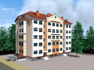 Vinzare apartamente/ Продажа квартир