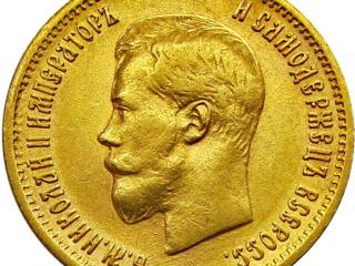 Покупаю монеты, изделия из золота, платины, серебра, украшения дорого