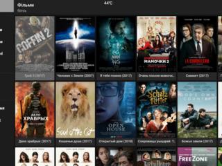 IPTV gratis pe viata,android tv, андроид тв, setare, iptv, filme, seriale format hd cкидки, акции.