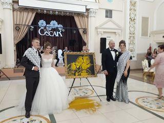 Show de aur la nunta si alte evenimente! шоу золотая пыль!