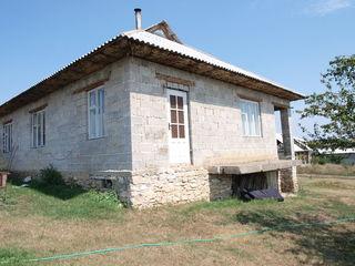Se vinde urgent casa in r.Singerei, la pret foarte bun, acceptam achitarea in Euro si in Bitcoini