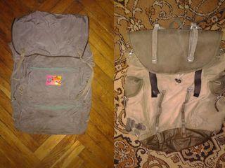 Брезентовый рюкзак 200 лей рюкзак детский 100 лей