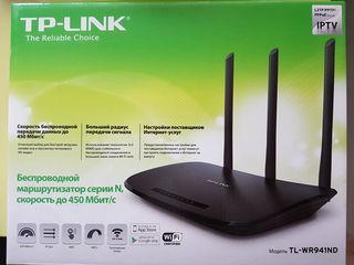 Продам TP-Link б/у. Как новый, месяц использования.