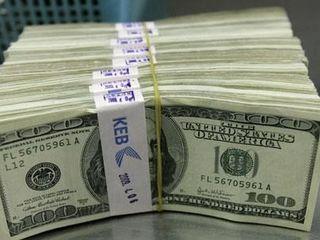 1,0 - 1,5 % в месяц. Денежные займы - кредиты для физических лиц ( от 2 тыс. до 30 тыс.доларов США)