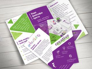 Разработка буклетов, флаеров,  проспектов, каталогов, меню. Лого. Брендбук.