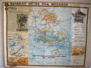 карты настенные учебные