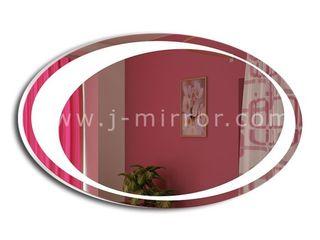 Зеркало Luisa LED подсветка !