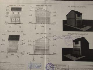 Продам земельный участок есть проект и авторизация