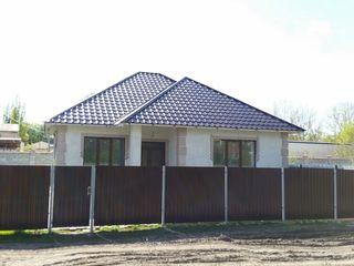 Novii dom