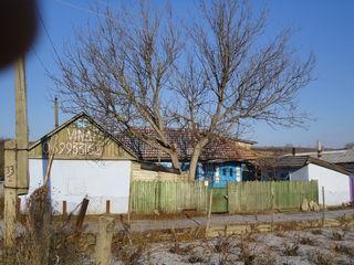 Se vinde casa in or, Soldanesti, aproape de centru,piata , liceu si gara.negociabil