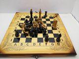 шахматы дерево новые