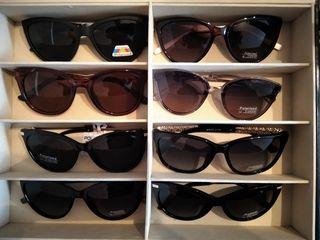 Солнечные очки + доставка