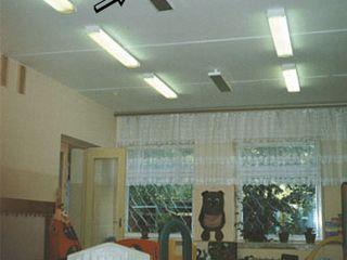 Инфракрасное отопление - альтернатива в ххi веке Инфракрасные обогреватели