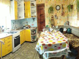 Продается дом в центре Ставчен.Срочно По хорошей цене.!!!
