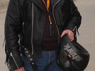 Куртка с бахромой Highwai 1