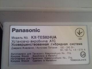 Мини-АТС Panasonic KX-TES824ua + системные телефоны