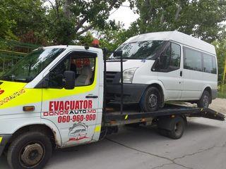 Эвакуатор Riscanovca - Evacutor Ciocana - Evacuator Budesti - Эвакуатор Vadul lui Voda