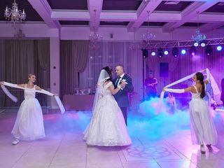 Dansul mirilor, первый танец