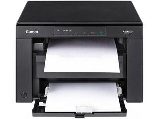 MFD Canon i-Sensys MF3010 (Printer/Copier/Color Scanner)