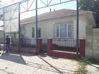 Продается дом в центре с участком 10 соток