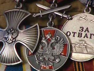 Куплю для коллекции - антиквариат,монеты,ордена СССР,Европы. Дорого !!!