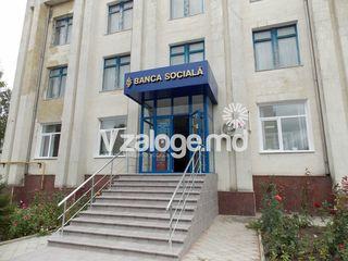 Административные помещения, г. Хынчешь, ул. М. Хынку, 120