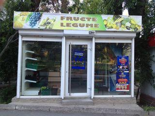 Продам киоск 12 кв.м. + SRL (действующий) - 4200 евро!