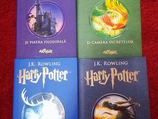 Harry Potter 5 Volume