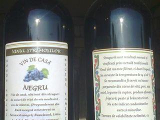vin de casă în sticle