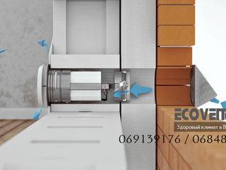Ecovent приточный клапан  . отсутствие плесени