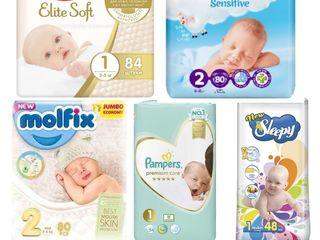 Подгузники для новорожденных с бесплатной доставкой