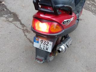 Viper F50 есть Номер MD